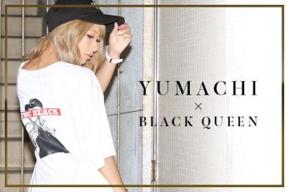 ゆまちプロデュースitemついに登場《 BLACK QUEEN×ゆまち》コラボアイテムを今すぐチェック!!!