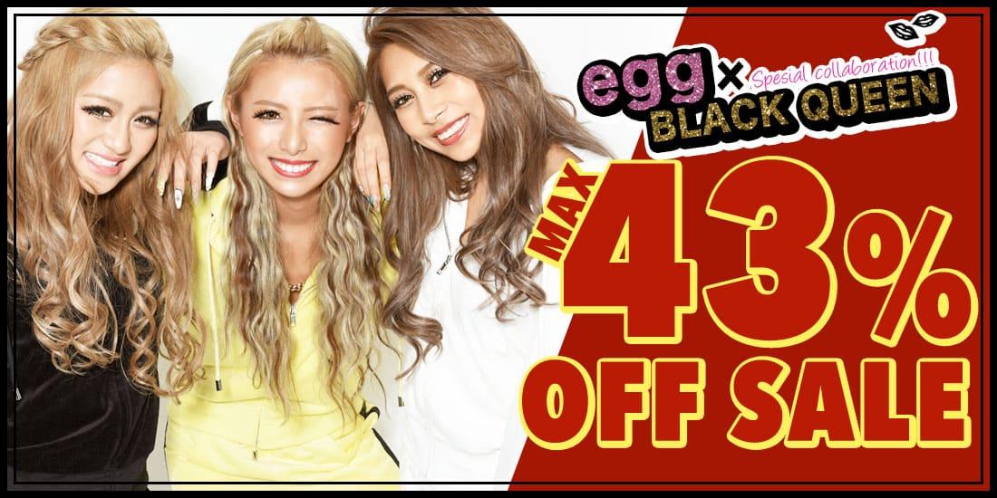 eggコラボ