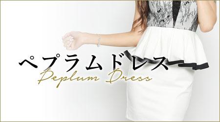 ペプラムミニドレス